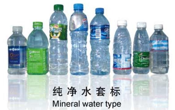 5 Gallon Lap veepudeli kokkutõmbuvate varrukatega aplikaator masin ümmarguse suure pudeli HTP-50P jaoks