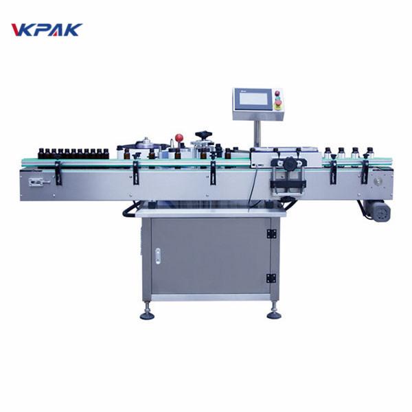 350ml isekleepuva kleebise sildistamise masin ümmarguse viaali jaoks 1,5kw