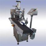 Kleepuva automaatse kleebismasina imporditud mootori juhtimine
