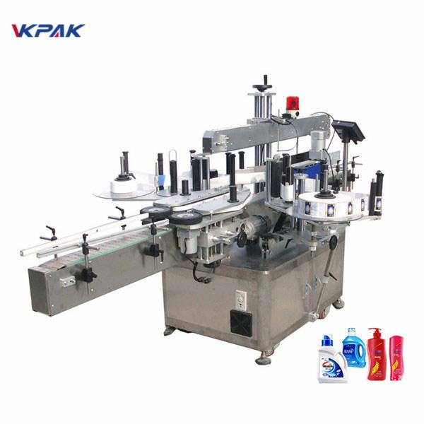 Automaatne kiire ümmarguse pudeli isekleepuva märgistamise masin