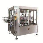 Automaatse etikettide masina seadmete kiirus
