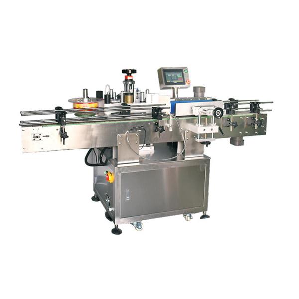Automaatne servomootori veini märgistamise masin