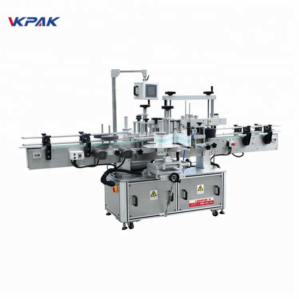 Fikseeritud asendiga automaatne viaali ümmargune pudeli sildistamise masin