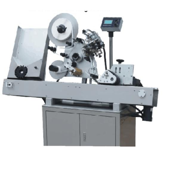 Saab kohandada viaali märgistamise masina servokontrollerit 60-300 tk minutis