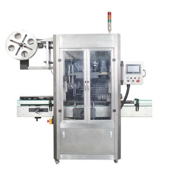 Kommipudeli kokkutõmbumisega kahaneva varruka PET-pudeli kleebise sildistamise masin