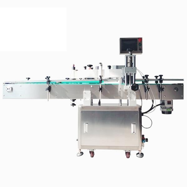 Kosmeetiline isekleepuv automaatne kleebiste sildistamise masin lemmiklooma pudelitele