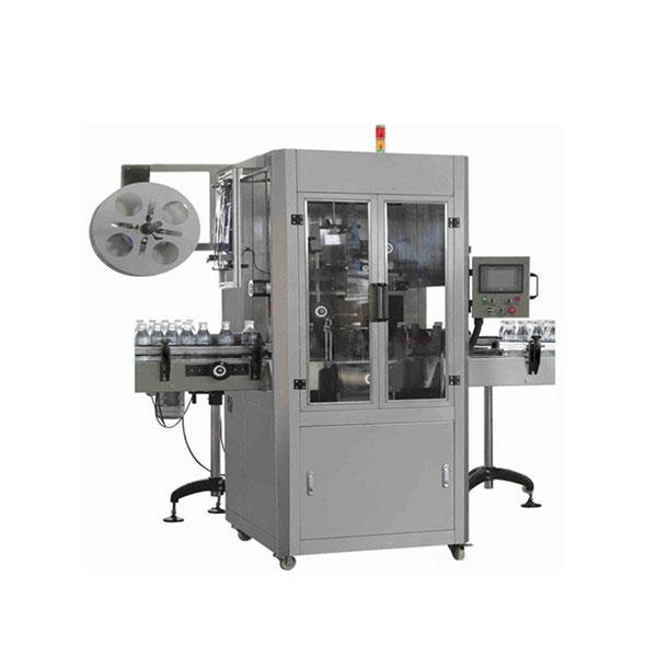 Tasside automaatne kokkutõmbumisvarrukate sildistamise masin