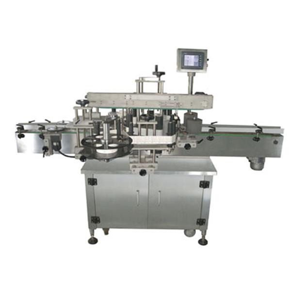 Kahepoolne automaatne kleebiste sildistamise masin
