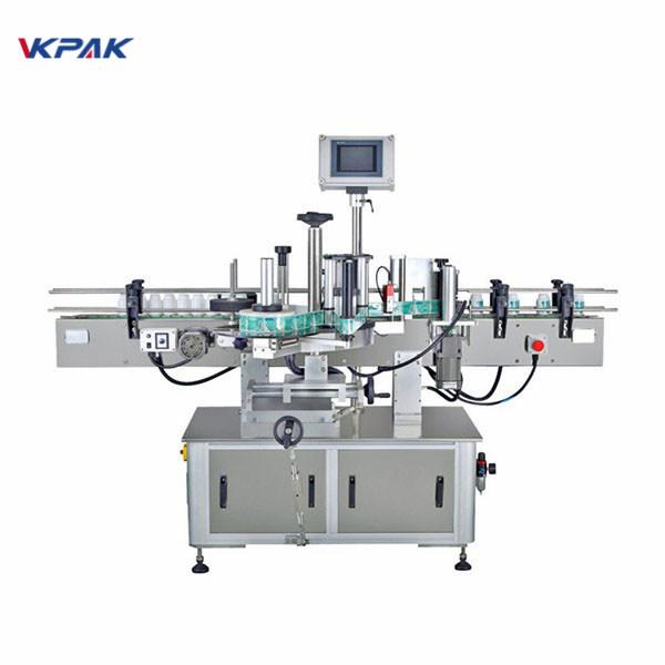 Kolbivooliku automaatne isekleepuv ümmargune pudeli sildistamise masin