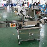 Lameda pinna siltide aplikaator ruudukujulise pudeli märgistamise / karbi sildistamise masina jaoks