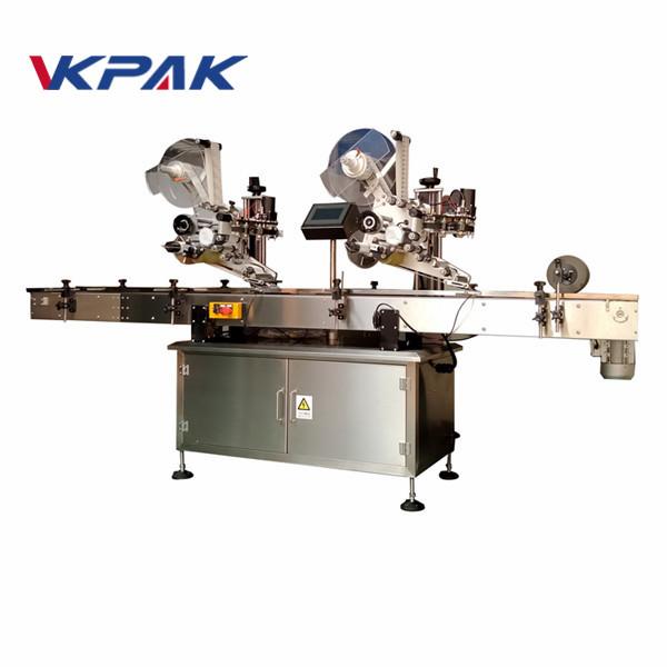 Lame pinnaga isekleepuva kleebise sildistamise masin kodeerimismasinaga
