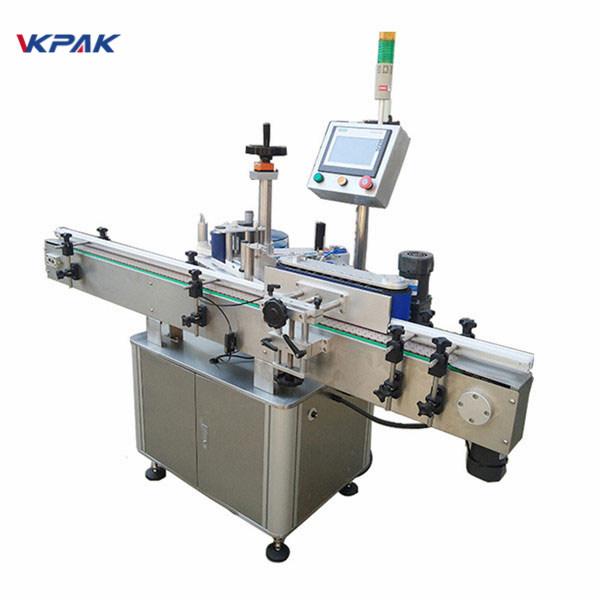 Suure märgistuse kiirusega ümmargune pudeli märgistamise masin piima ja mahla automaatseks kasutamiseks