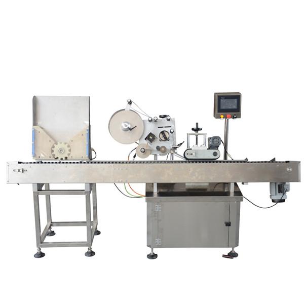 Kiire viaali märgistamise masin väikeste pudelite märgistamise masin