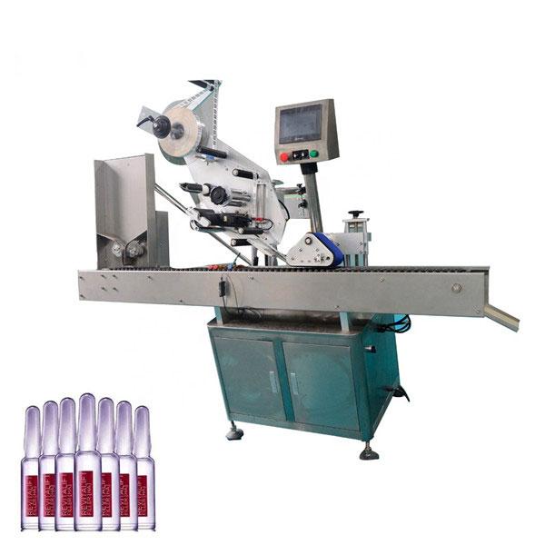 Intelligentse juhtimisega Sus304 Economy automaatne kosmeetikatoodete viaali sildistamise masin