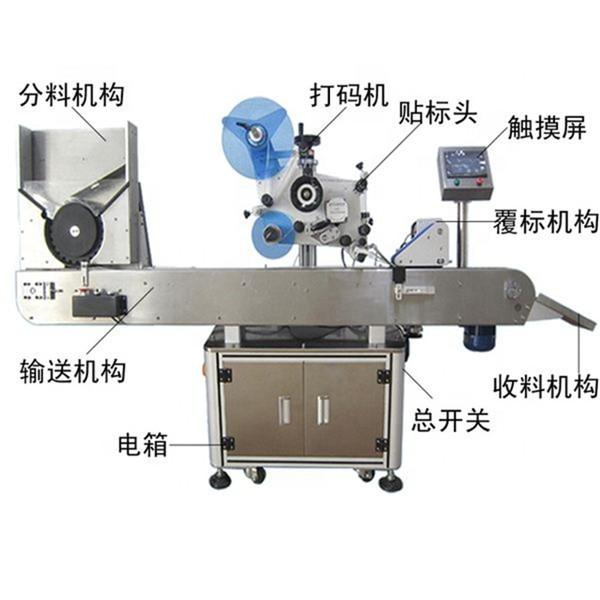 Väike ümmargune pudelikleebiste sildistamise masin farmaatsiatööstusele