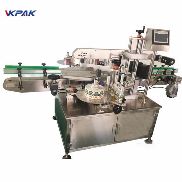 Multifunktsionaalne pudeli sildistaja sildistamise masin