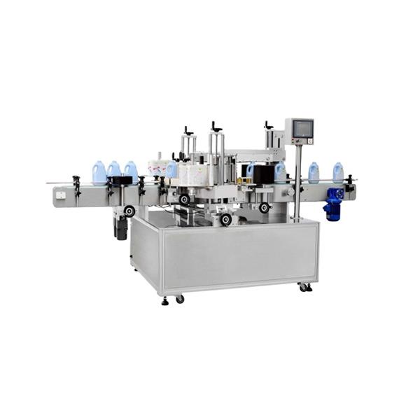 Multifunktsionaalne nelinurkse pudeli sildistamise masin