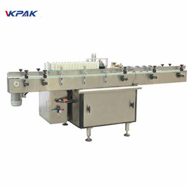 Plastist kosmeetikatoodete viaali märgistamise kahepoolse kleebise märgistamise masin