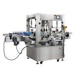 Ümmarguse pudeli pöörleva kleebise masina seadmete paksus