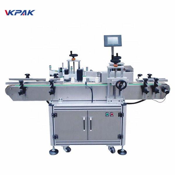 Isekleepuva automaatse ümmarguse pudeli kleebise sildistamise masina plc juhtimine