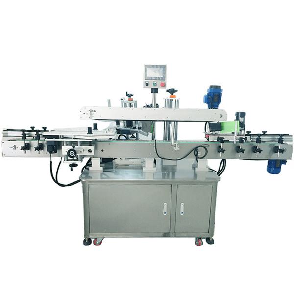 Isekleepuva kleebise sildistamise masin Tasside sildistamise masin