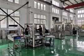 vabrikunäitus