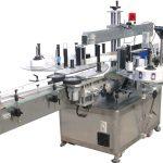 Kiire automaatse kahepoolse kleebise märgistamise masina Ce sertifikaat