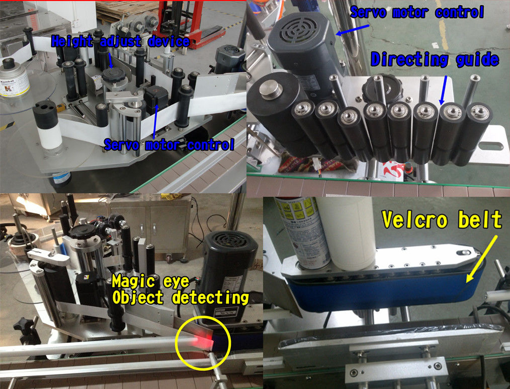 Kosmeetikapudeli kleebise ümmargune pudeli sildistamine / isekleepuva märgistamise masin