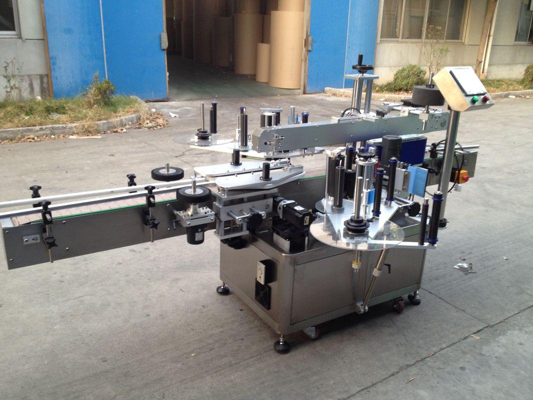 Survepudeli automaatne kleebisrakend, 550 kg automaatne märgistamismasin