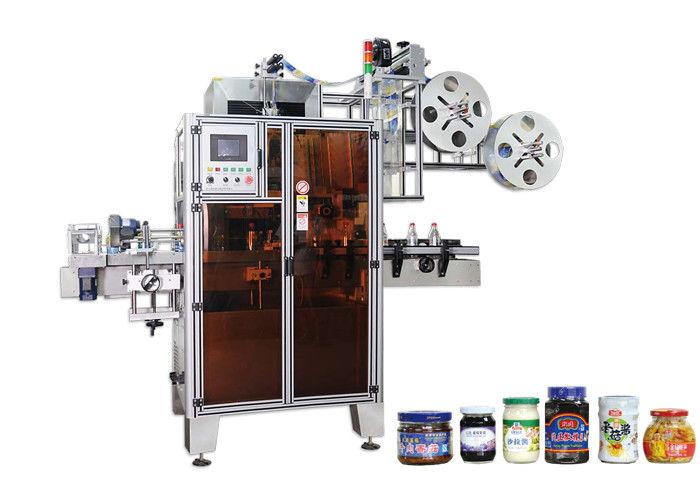 PET-i automaatne kokkutõmbumisvarraste sildistamise masin on pudelikaelte jaoks kõrge kasuteguriga