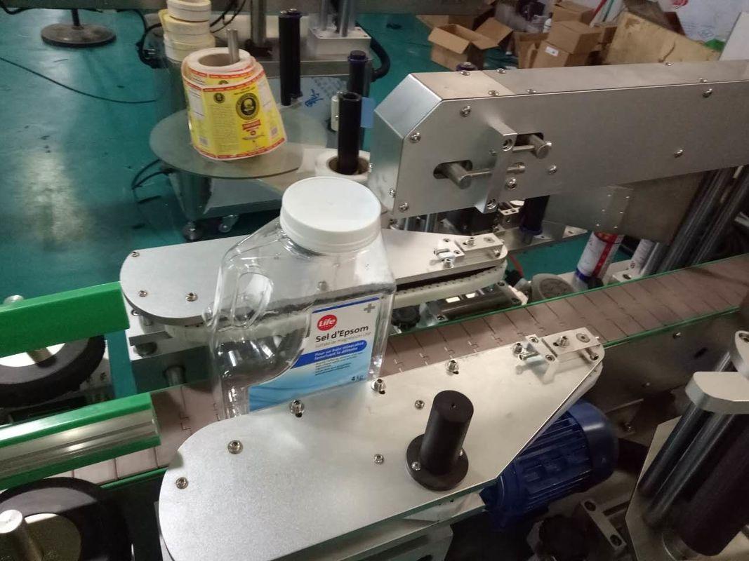 Isikuhooldustoodete kahe küljega neljakandilise pudelikleebise sildistamise masin