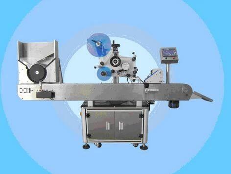 Automaatne viaali sildistamise masin Küünelakkide kleebiste masin kosmeetikatoodete jaoks