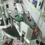 Automaatne kahepoolse kleebise märgistamise masin ümmarguse ümmarguse lameda pudeli jaoks