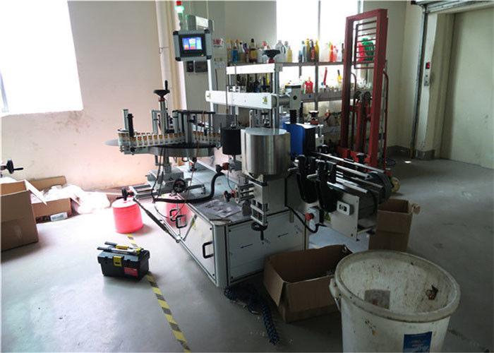 Plastist / klaasist pudeli kahepoolne sildistamismasin, ruudukujuline pudeli sildistaja