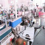 CE ruudukujuliste pudelite märgistamise masina automatiseeritud märgistaja 5000-8000 B / H