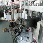 Automaatne lameda plastist Buke ühe- või ühepoolne kiire märgistamise masin