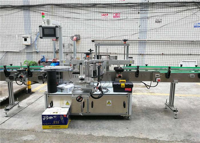 Automaatne kahe küljega pudeli sildistamise masina kleepuv siltide šampoonivein