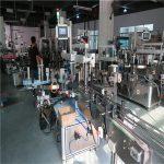 Plastpudelite märgistamise masin, joogimineraalvee pudelite märgistamise masin