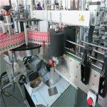 Automaatne valtsitud kleebiste kleebiste sildistamise masin 220V / 380V