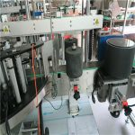 Automaatne klaaspudeli sildistamise masin Austraalia / Tšiili veiniklaasipudeli jaoks