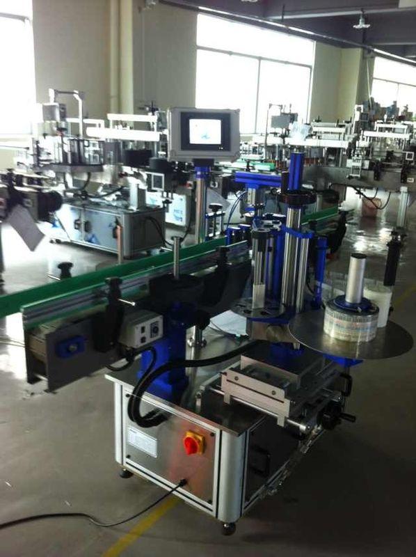 Täisautomaatne kleebise sildi aplikaator, pudeli sildistamise masin