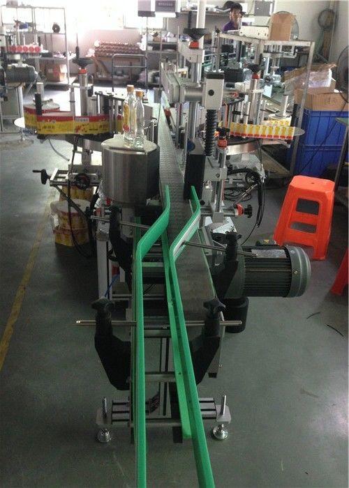 CE-kleebise sildi aplikaator, veinipudeli sildistamise masin, servomootorite juhtimine