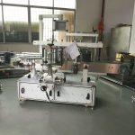 Mahla- / veinipudeli automaatne kleebiste sildistamise masin, automaatne sildistaja