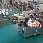 Automaatne pudelimärgija kahepoolse kleebise sildistamise masin