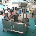 Esi- ja tagakülje korrigeerimismehhanismiga etikettide paigaldamise masin
