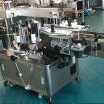 Suure kiirusega kahepoolse kleebise sildistamise masin ruudukujulise, ümmarguse / lameda pudeli jaoks