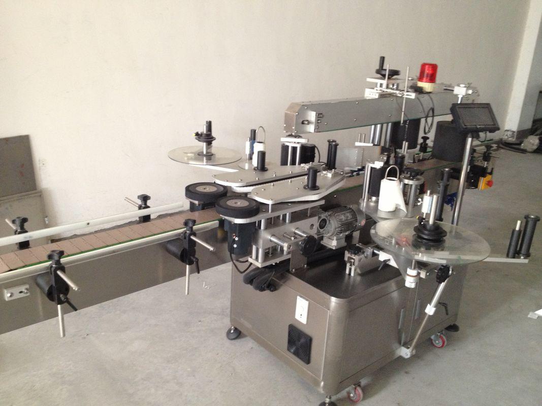 Automaatne õllepudeli kahepoolse kleebise sildistamise masin