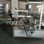 Ühe küljega ovaalse pudeli isekleepuva kleebise sildistamise masin