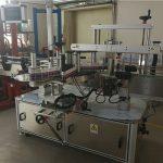Kaks pead ovaalse pudeli sildistamise masin ovaalse pudeli jaoks keemiatööstuses