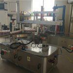 Kleepuv ovaalne pudeli märgistamise masin 5000B / H - 8000B / H